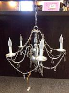 Where to find CHANDELIER SILVER MED. in Stevens